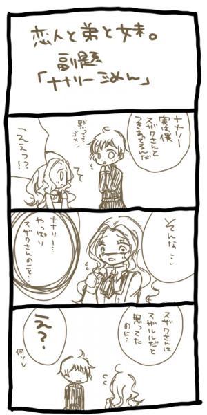 nanaroro_blog081128.jpg