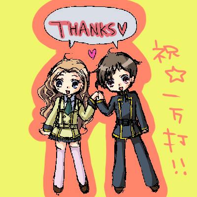 nanaroro_blog081201.jpg