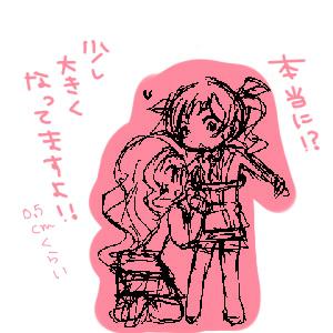 nanaroro_blog081203.jpg