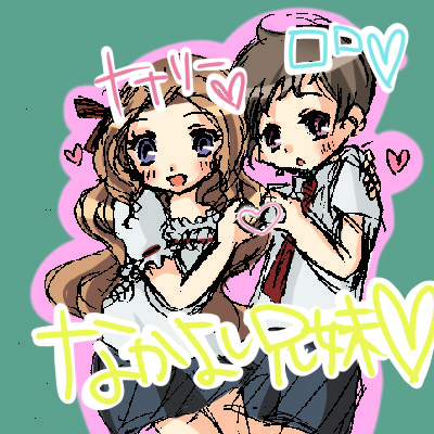 nanaroro_blog090124.jpg