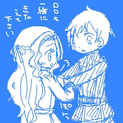 nanaroro_blog090305.jpg