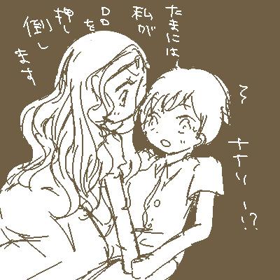 nanaroro_blog090312.jpg