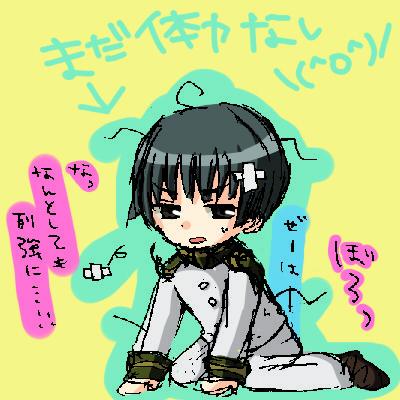 nihon_blog081223.jpg