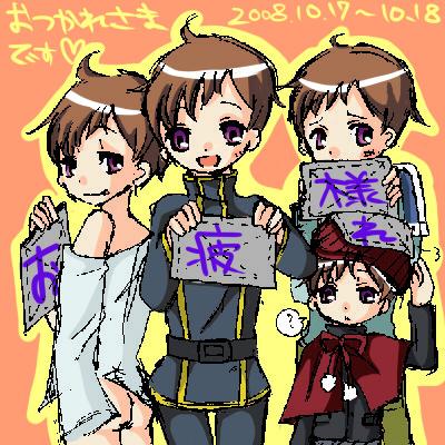 otukare_roro.jpg