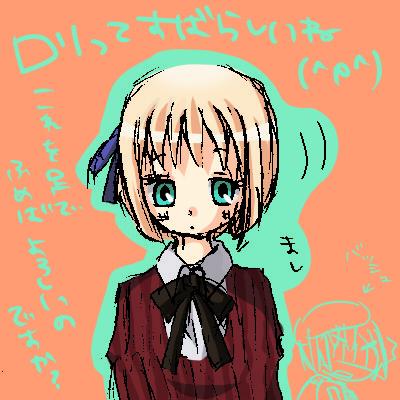 rihite_blog090223.jpg