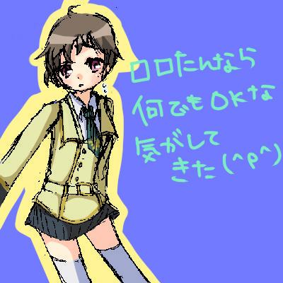 rolo_blog081120.jpg