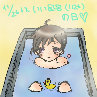 rolo_blog081126.jpg