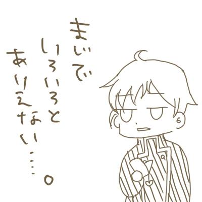 rolo_blog081217.jpg