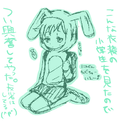 roro_blog081018.jpg