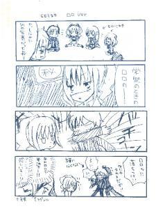 se3_comic2.jpg