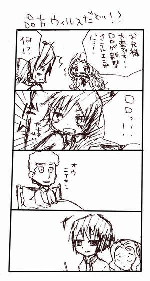 shina_blog090519.jpg