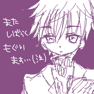 suzaku_090610.jpg