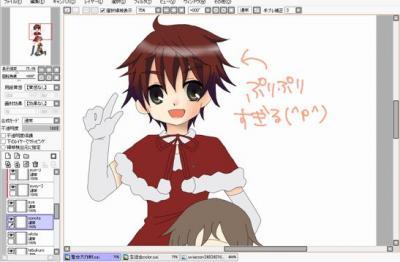 suzaku_blog081209.jpg