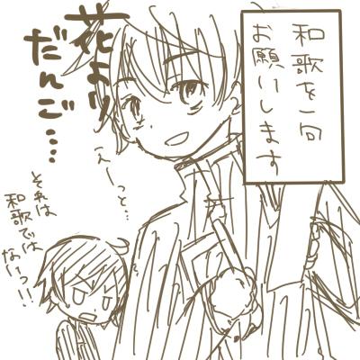 suzaku_blog081211.jpg
