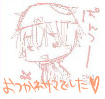 suzaku_blog090325.jpg