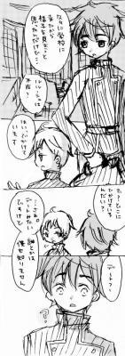 suzaroro_a1.jpg