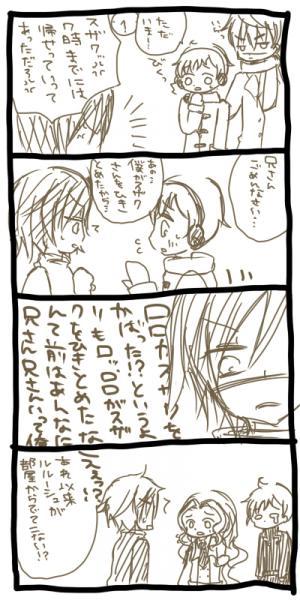 suzaroro_blog081130.jpg