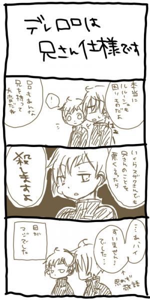 suzaroro_blog081204.jpg