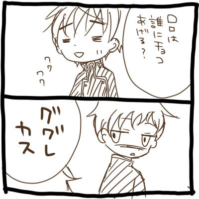 suzaroro_blog090213.jpg