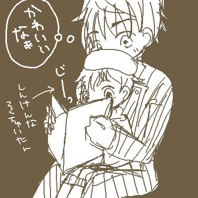 suzaroro_blog090315.jpg