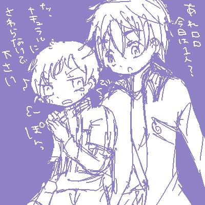 suzaroro_blog090324.jpg