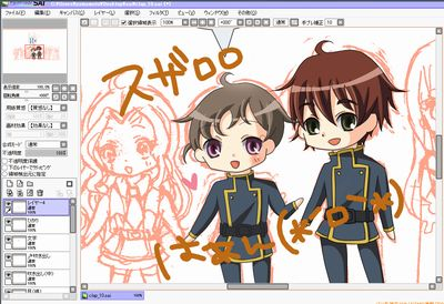 suzaroro_blog090407.jpg