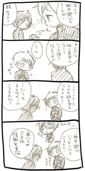 suzaroro_blog090424.jpg