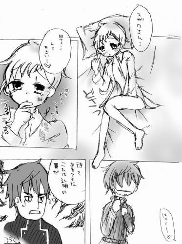 suzaroro_koumei.jpg