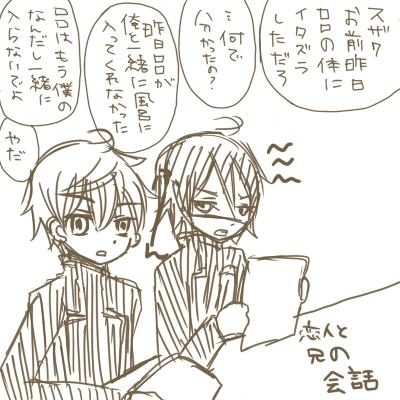 suzaruru_blog081128.jpg