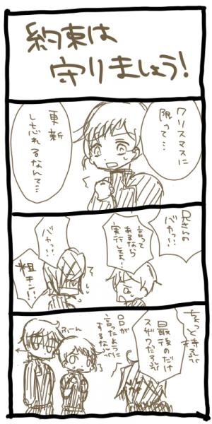 xmas_blog081226.jpg