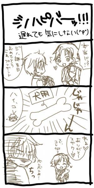 zinosuza_blog081129.jpg