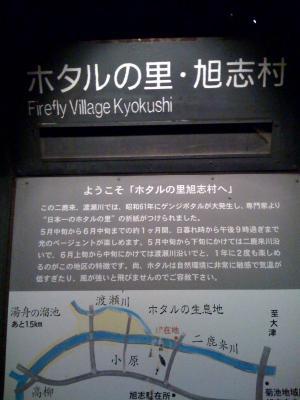kyokushinosato.jpg