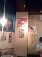 photo2_convert_20090609100424.jpg