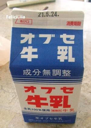 200905karuizawa03.jpg