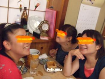 2009071703.jpg
