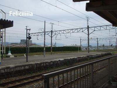 2009gw079.jpg