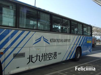 fukuoka0403.jpg