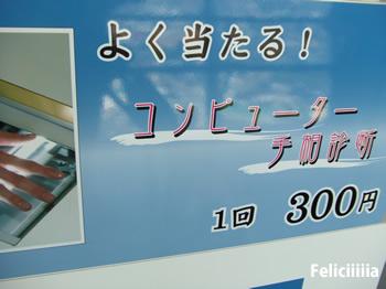 goryoukaku03.jpg