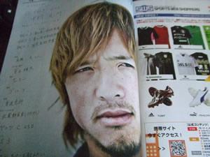 hokuto02.jpg