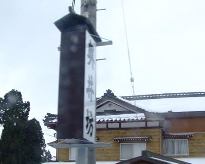 sakata200926.jpg
