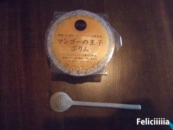 sayonara2009061803.jpg