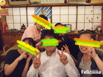 sayonara2009061804.jpg