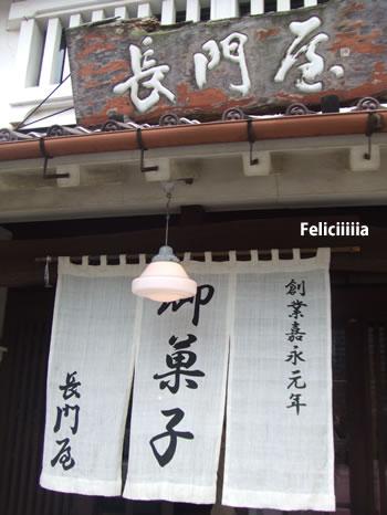 sayonaraaiDSCF4906.jpg