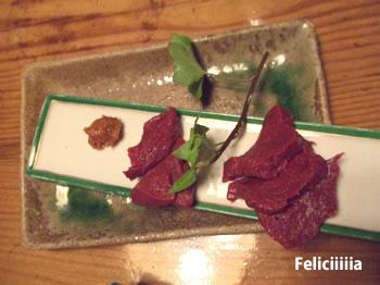 sayonaraaiDSCF4918.jpg