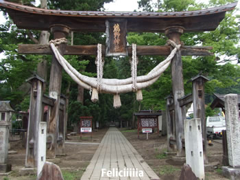 sayonaraaiDSCF4954.jpg