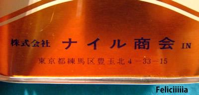 shitamachi006.jpg