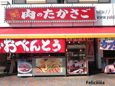 shitamachi010.jpg