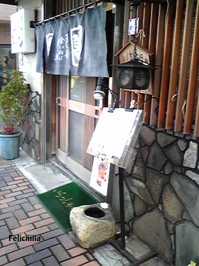 shitamachi011.jpg