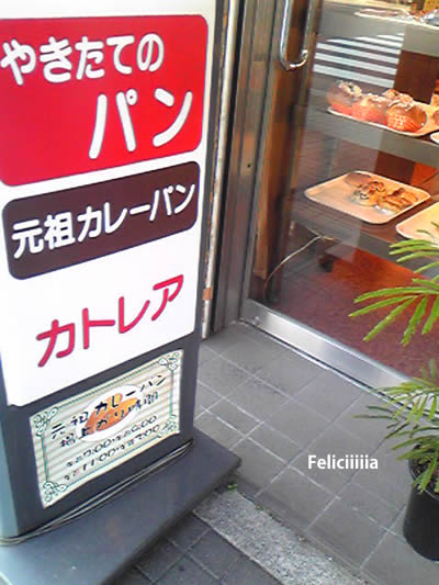 shitamachi012.jpg