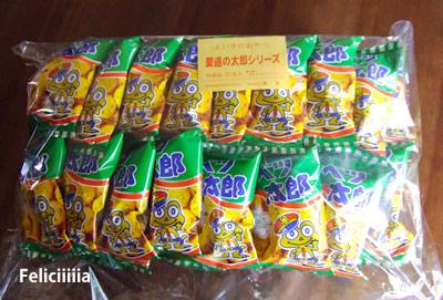 shitamachi018.jpg